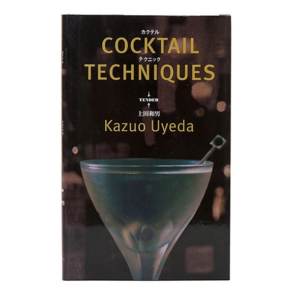 cocktailtechniques Cocktail Technique