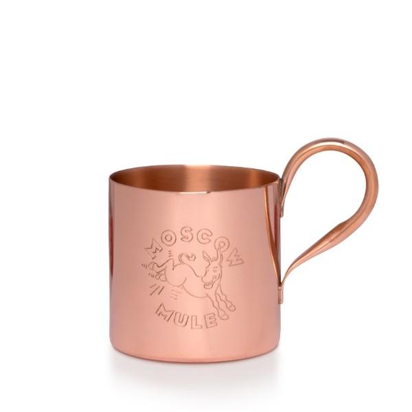 mug mmule engrv Moscow Mule Mug 360ml - Graverad